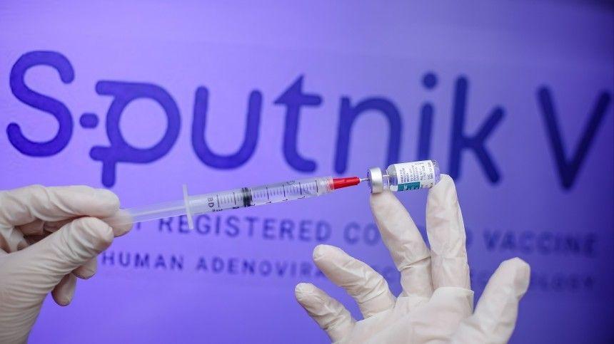 Российская вакцина «Спутник V» в ближайшее время может появиться в ЕС
