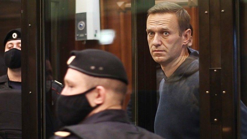 Заседание суда по делу Навального о клевете на ветерана будет продолжено 16 февраля