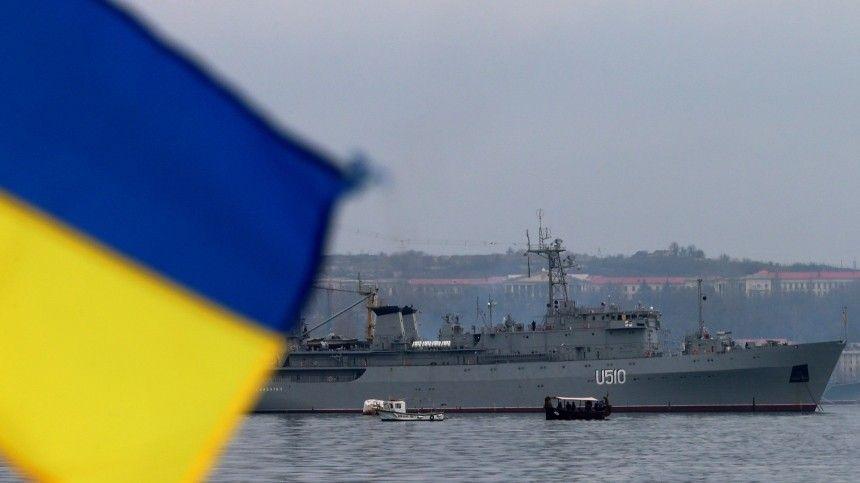 В Госдуме РФ назвали причину упадка военного флота Украины