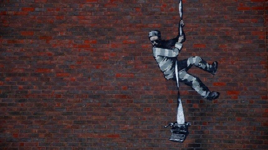 Приоткрывая завесу: Бэнкси чуть не попал на видео, рисуя свое новое граффити