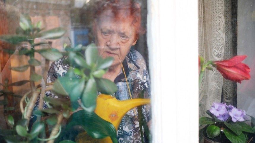 В Москве с 8 марта отменят обязательный домашний режим для пожилых
