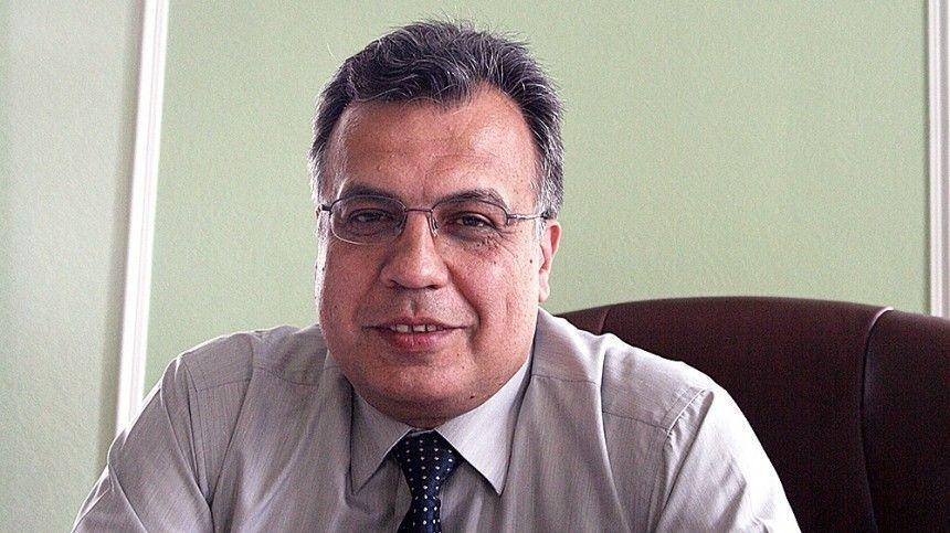 Как выносили приговор задержанным за убийство посла РФ Карлова