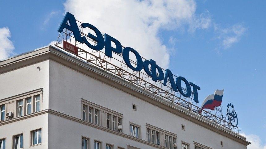 Сахалинская область купила у «Аэрофлота» 51% акций авиакомпании «Аврора»