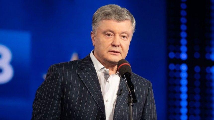 «Отъявленнейший мародер»: экс-премьер Украины заявил о $45 млн у Порошенко дома