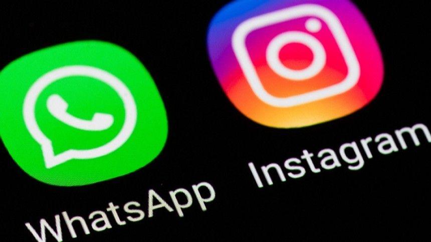 В WhatsApp и Instagram произошел сбой