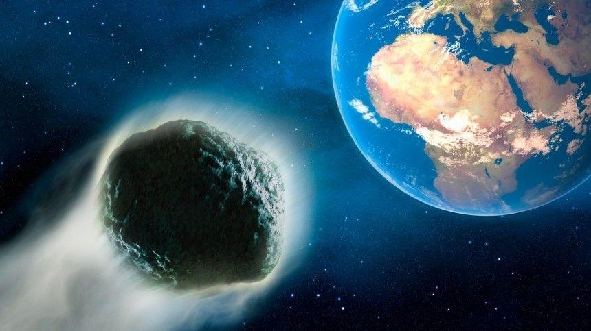 Самый большой и быстрый астероид пройдет рядом с Землей