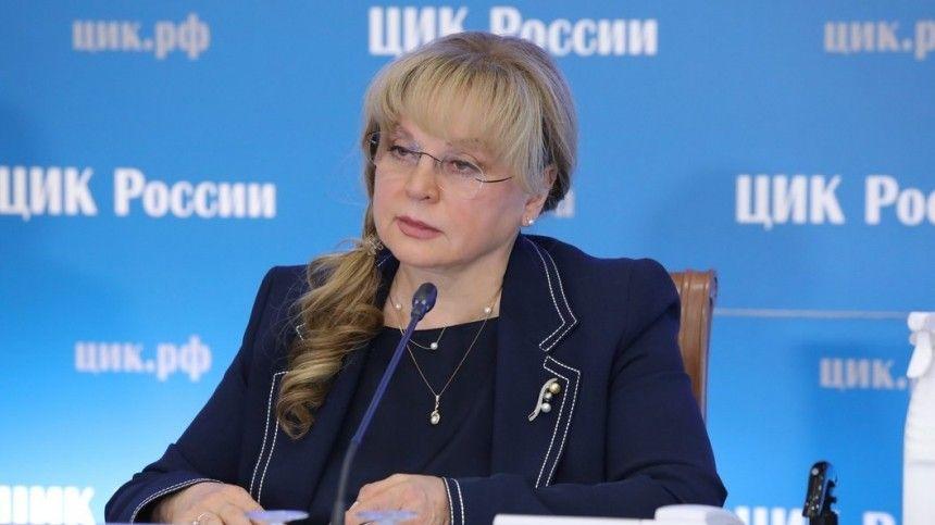 Элла Памфилова переизбрана на пост главы ЦИК РФ еще на пять лет
