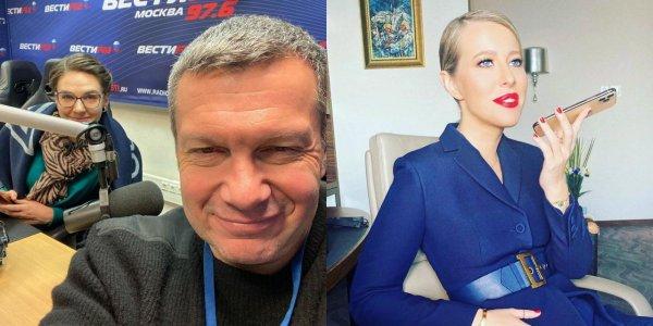 Соловьёв открыто предъявил претензии Собчак после интервью с Анной Шафран