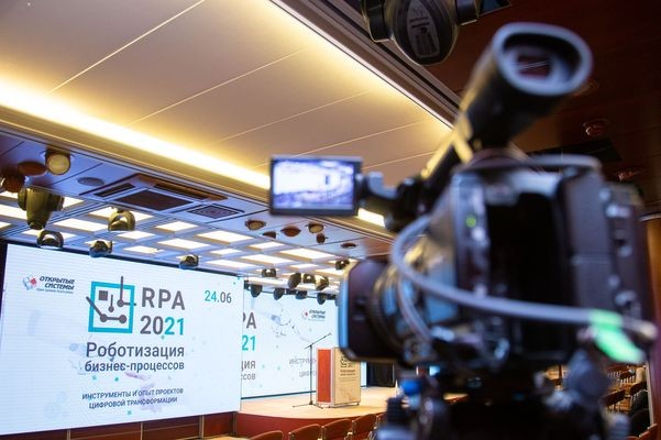 В Москве проходит форум «Роботизация бизнес-процессов 2021»