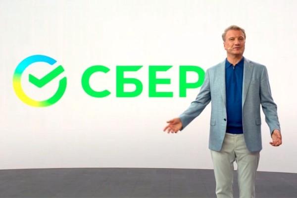 «Сбер» собирается открыть в России институт искусственного интеллекта