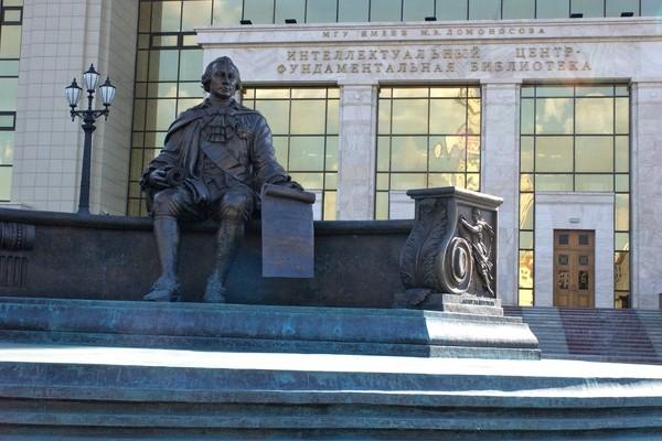 Кабмин выделил полмиллиарда рублей на подготовку документации проекта научной долины МГУ