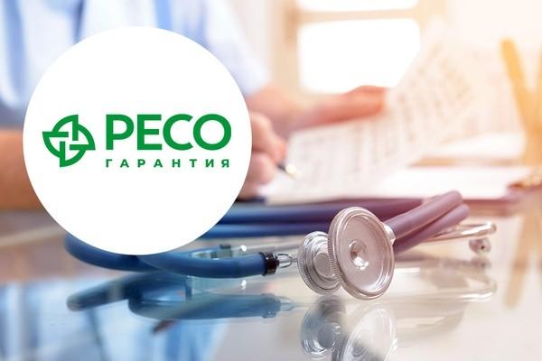 «РЕСО-Гарантия» улучшает обслуживание телефонных обращений страхователей с помощью решения Naumen