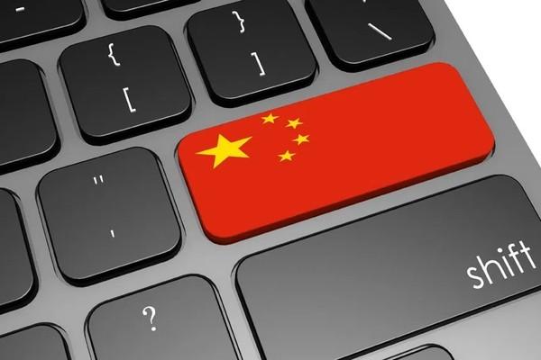 Китайские власти усиливают контроль над крупнейшими интернет-платформами