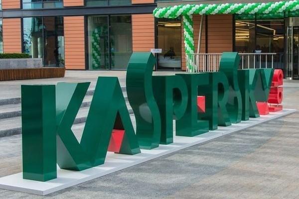 ФАС оштрафовала «Лабораторию Касперского»
