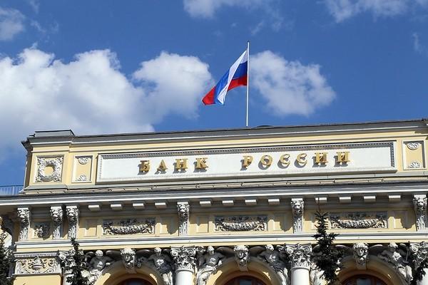 ЦБ представил концепцию внедрения цифрового рубля