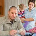 Власти России изменят подход к социальной поддержке