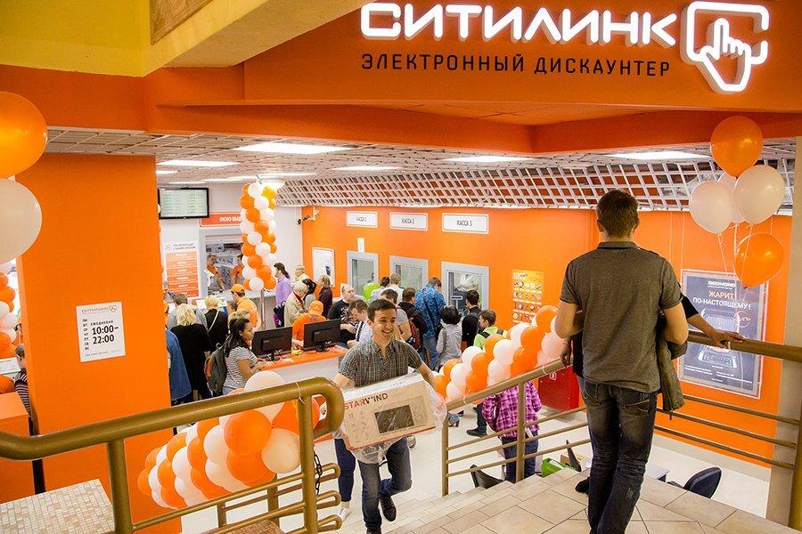 'Ситилинк' запустил новогоднюю распродажу со скидками до 50%