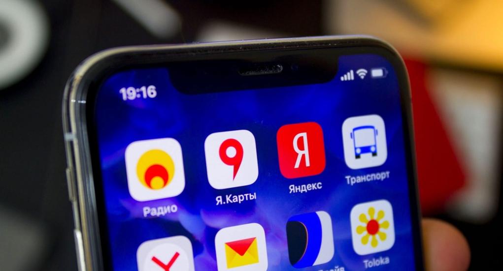 В России определились с предустановленными приложениями для смартфонов и компьютеров