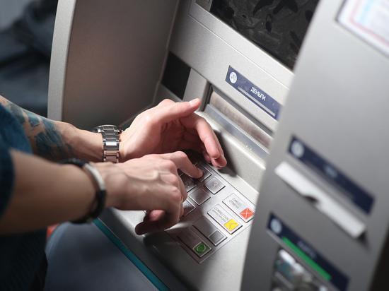 Российские банки внедрили новые технологии для отслеживания клиентов