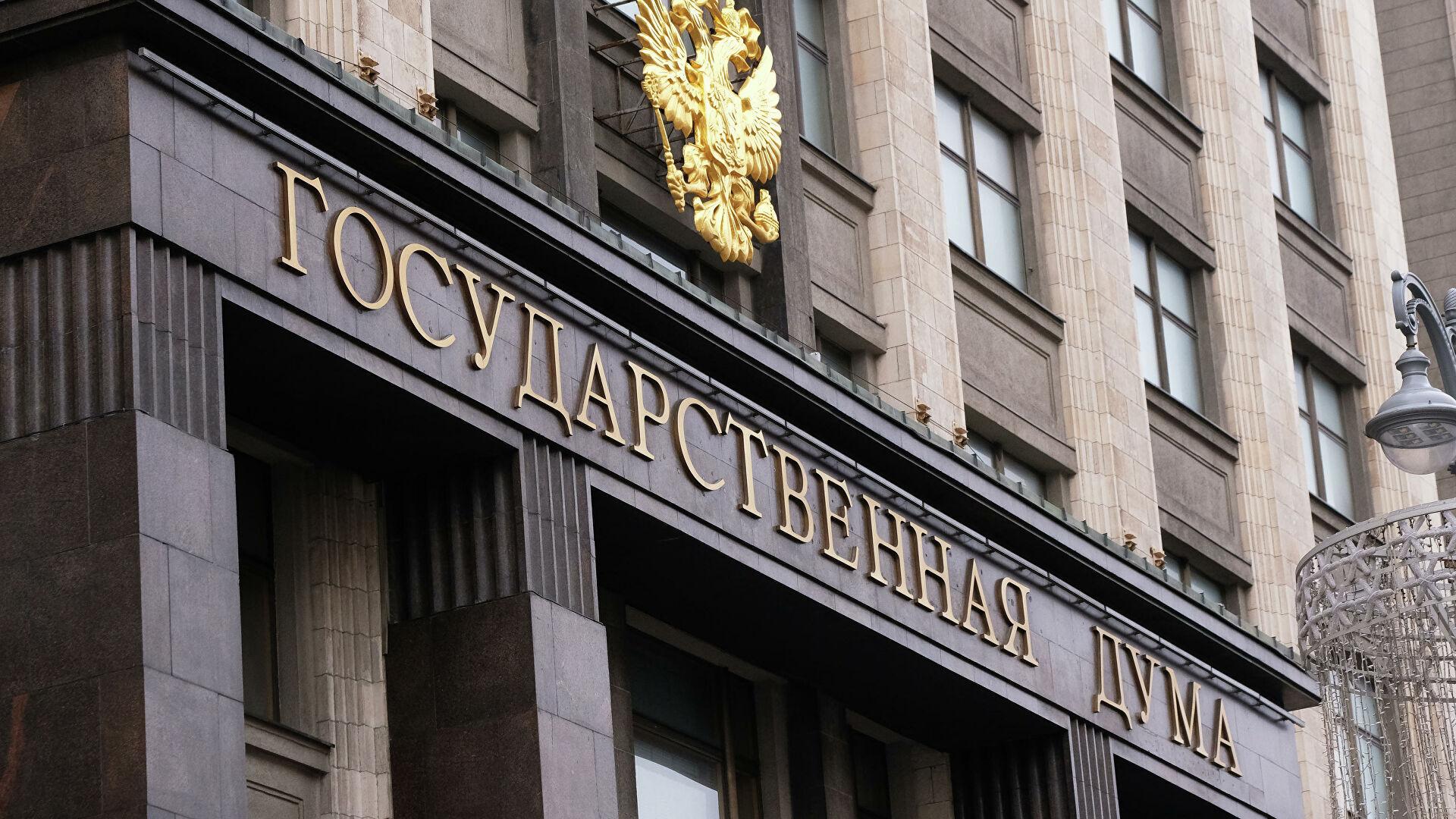 Российские власти хотят ввести уголовную ответственность за клевету в интернете