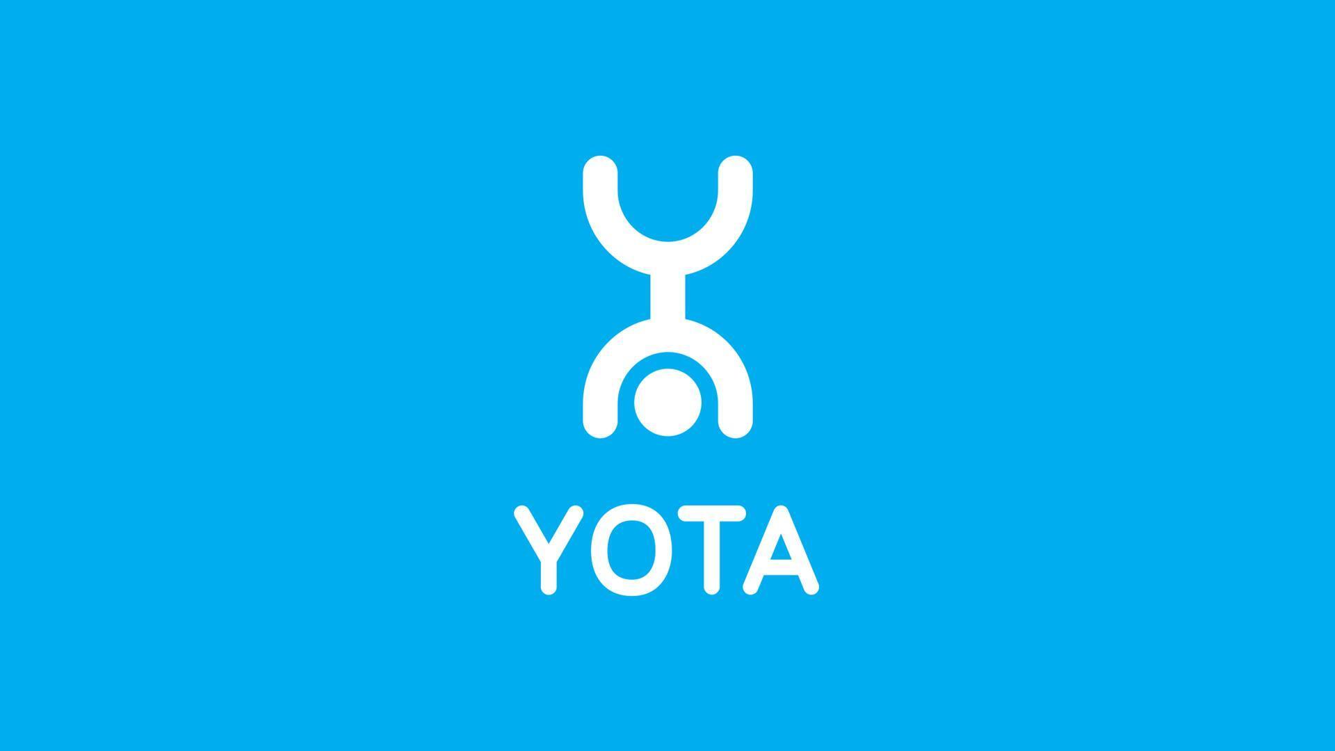 Yota разрешила раздавать безлимитный интернет со смартфона за 100 рублей в месяц