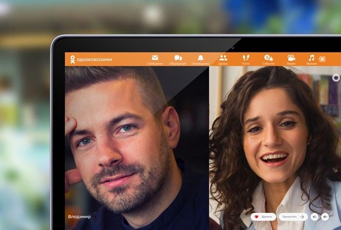 'Одноклассники' представили сервис знакомств по видео