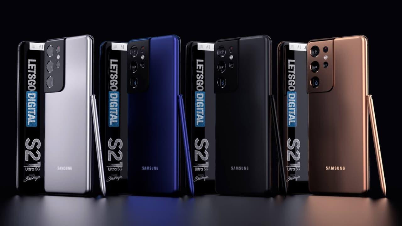 В сеть утекли предполагаемые цены новых флагманских смартфонов Samsung