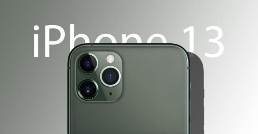 Следующий iPhone получит поддержку высокоскоростного Wi-Fi 6E