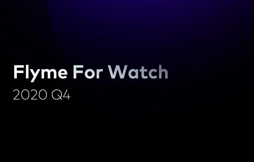 Meizu начала производство первых «умных» часов