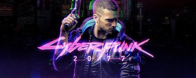 Россиян предупредили о мошенничестве на фоне возврата денег за Cyberpunk 2077