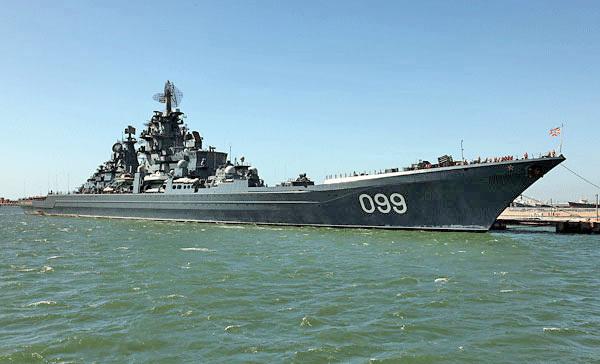 В США рассказали, кто победит в бою между российским крейсером и американским эсминцем