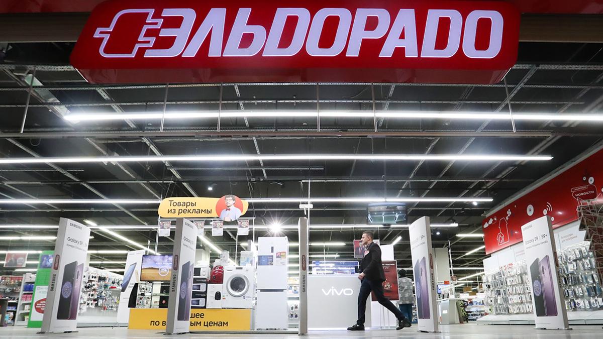 'Эльдорадо' запустил распродажу с главными скидками года