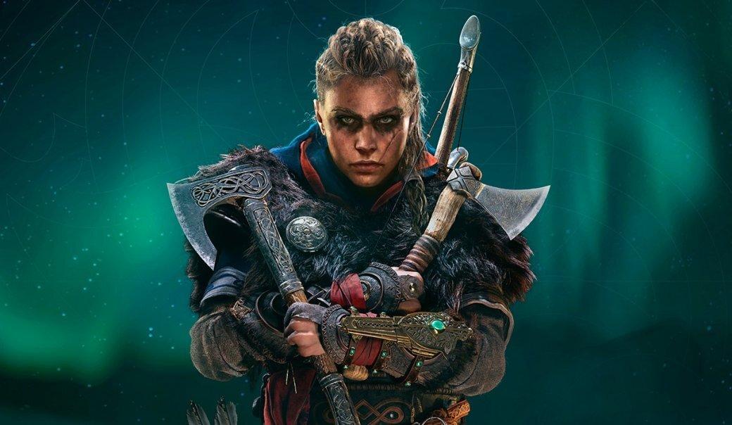 Epic Games объявил праздничную распродажу игр