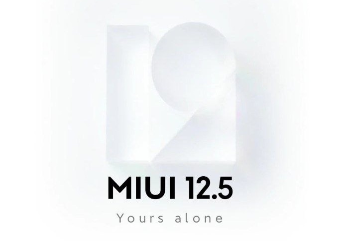 Где скачать новейшую MIUI 12,5 уже сегодня?