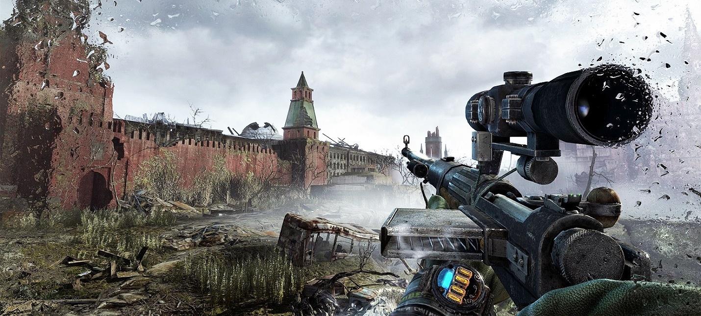 Шутер от первого лица c «русским духом» Metro: Last Light Redux можно скачать бесплатно и навсегда