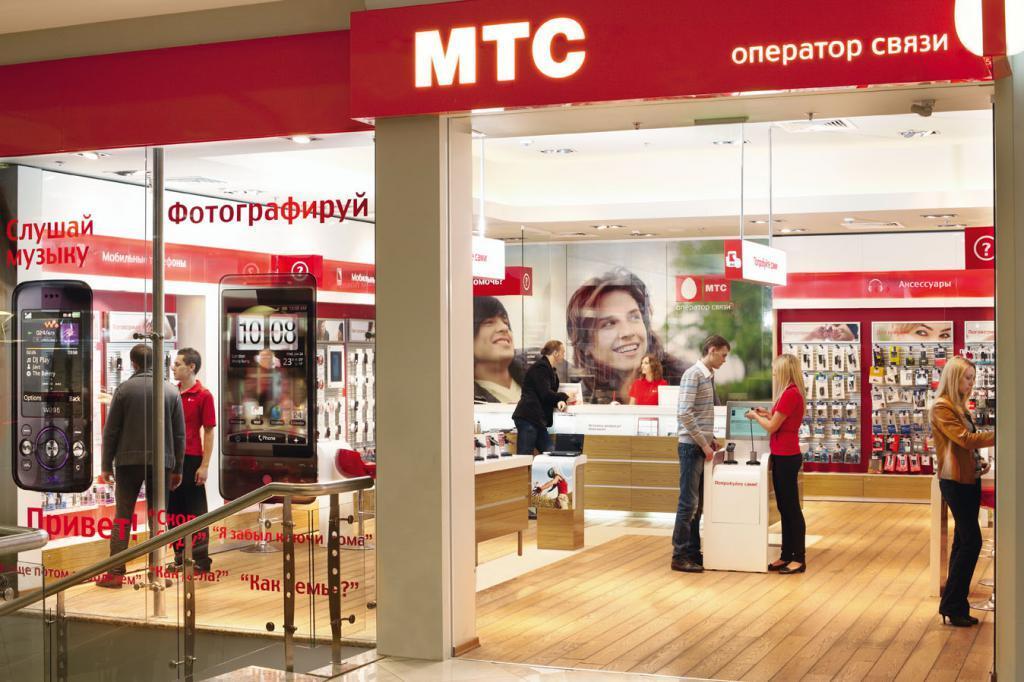 МТС запустил первую распродажу 2021 года со скидками до 50%