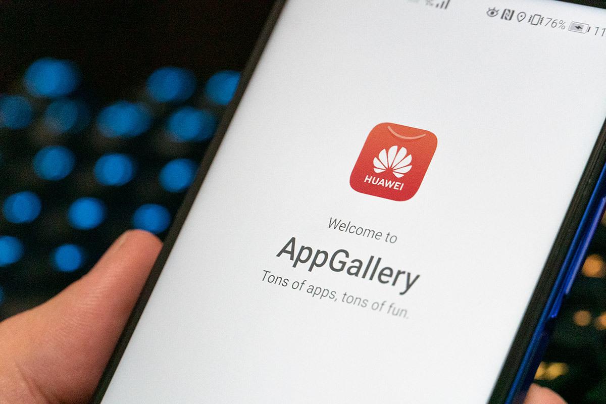 Huawei выпустит магазин приложений и фирменный браузер в версии для компьютеров