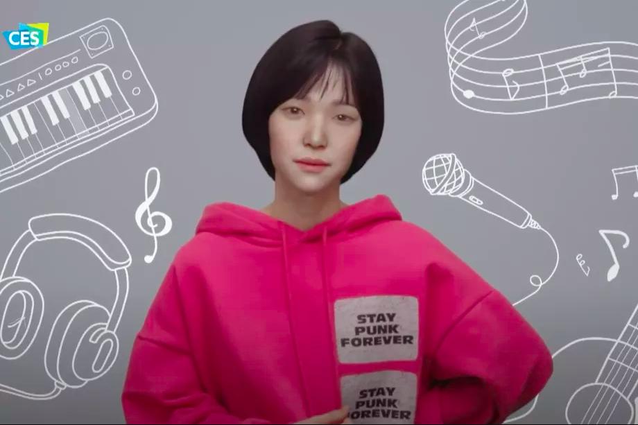 Презентацию LG провела виртуальная девушка