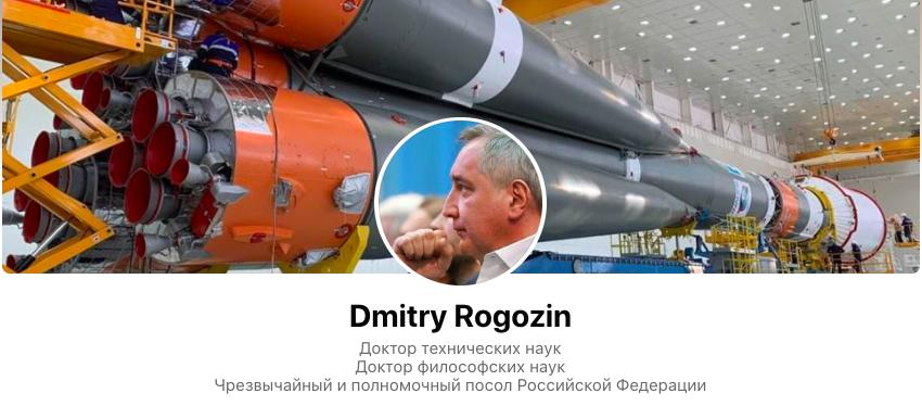 Рогозин заявил о блокировке своего аккаунта в Facebook после критики посла США