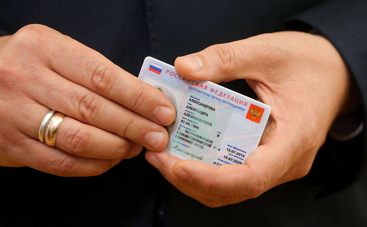 В Москве начнут выдавать электронные паспорта уже в конце 2021 года