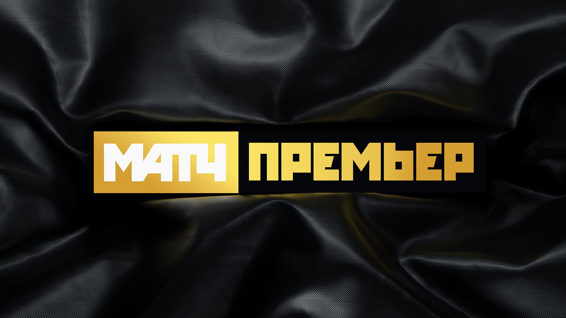 Из спутникового ТВ «Триколор» исчезнут несколько каналов из-за ссоры с «Газпром-медиа»