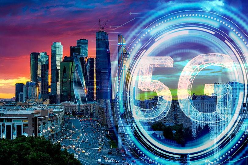 В России создадут консорциум разработчиков 5G-оборудования