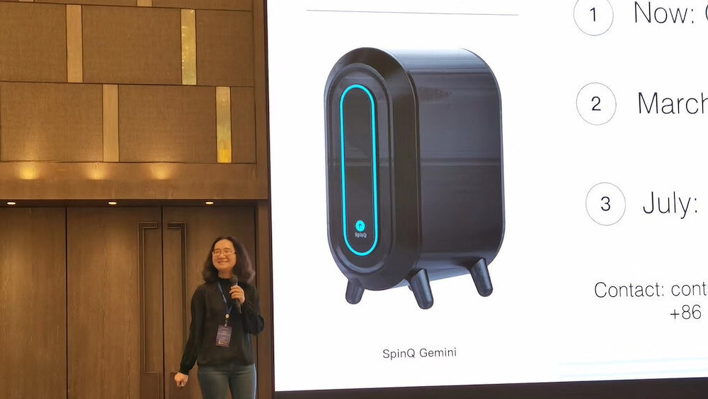 В Китае создали дешёвый квантовый компьютер размером с системник обычного ПК