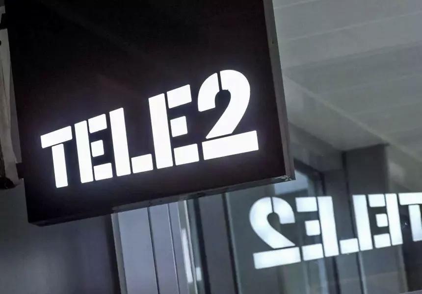 ФАС во второй раз накажет Tele2 за повышение тарифов