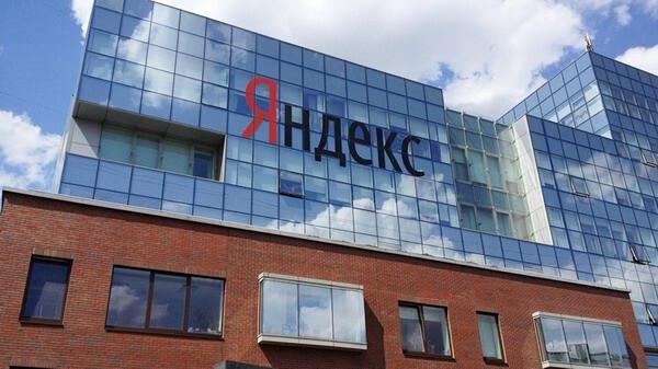Опубликован рейтинг самых дорогих интернет-компаний в России