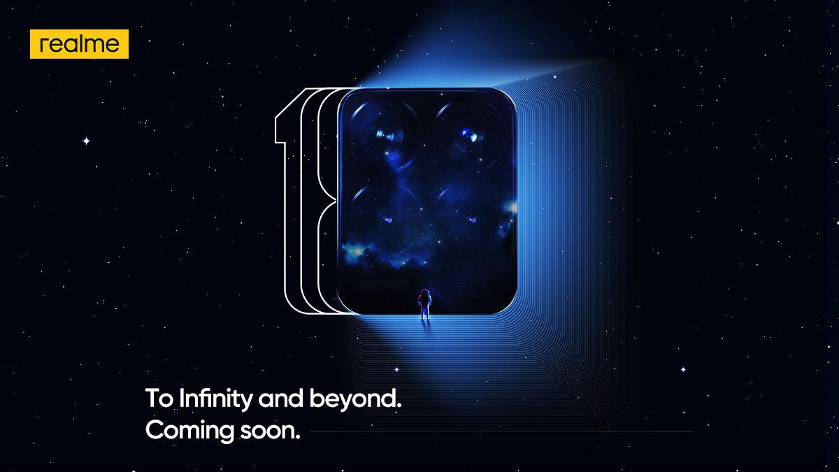 Realme анонсировала свой первый смартфон с камерой на 108 Мп