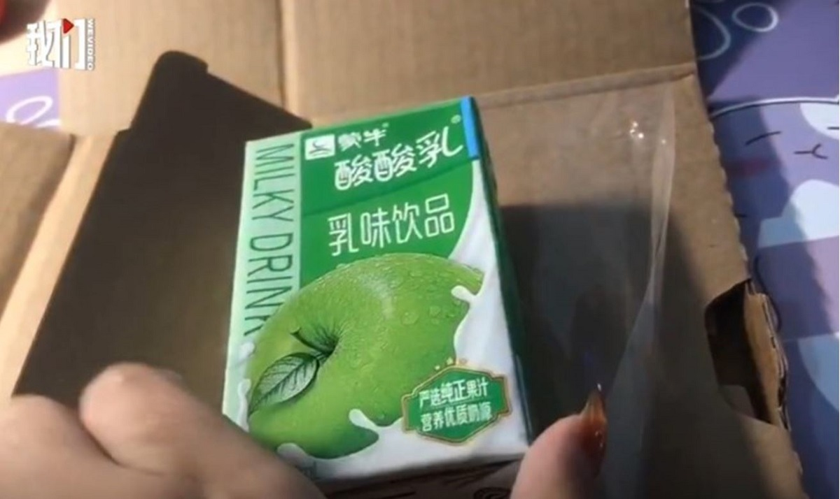 Женщина получила в коробке яблочный йогурт вместо заказанного iPhone 12