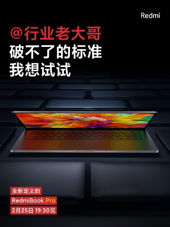 Впервые показана внешность RedmiBook Pro