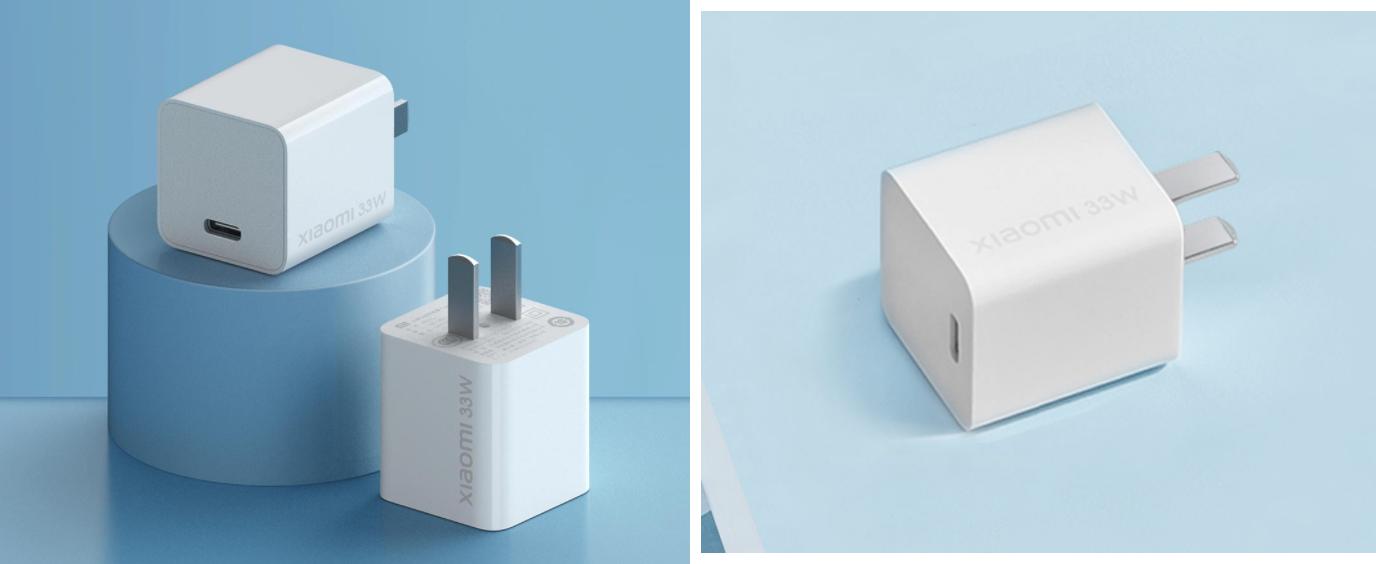 Xiaomi выпустила маленькое зарядное устройство