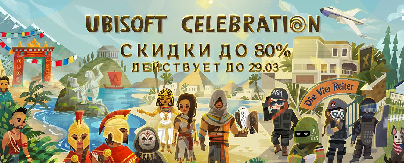Far Cry, Assassin's Creed и другие игры Ubisoft продают со скидками до 80%
